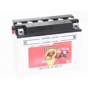 Batterie scooter BANNER Y50-N18L-A / 12v 20ah