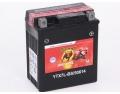 Batterie scooter BANNER YTX7L-BS / 12v 6ah