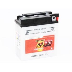 Batterie quad BANNER 6N11A-1B / 6v 11ah