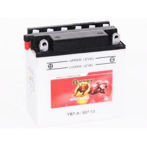 Batterie quad BANNER YB7-A / 12v 8ah