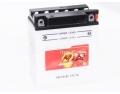 Batterie quad BANNER YB12A-B / 12v 12ah