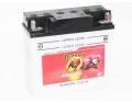 Batterie quad BANNER BMW sans ABS / 12v 18ah