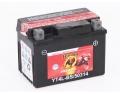Batterie quad BANNER YTX4L-BS / 12v 3ah