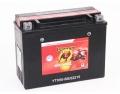 Batterie quad BANNER YTX50-BS / 12v 22ah