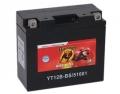 Batterie quad BANNER YT12B-BS / 12v 10ah